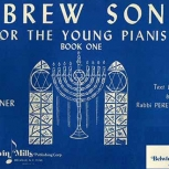 Hebrew songs for the Young Pianist